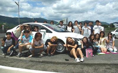 阿波自動車学校