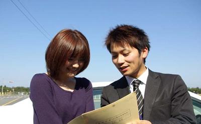 倉吉自動車学校