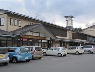 道の駅「土風館」