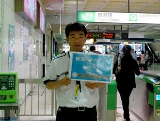 新潟駅新幹線口の改札