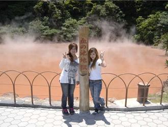 別府温泉血の池地獄