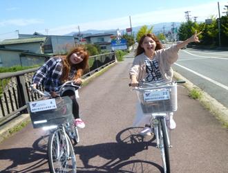 無料の自転車で出かけよう